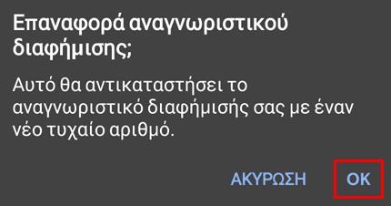 QuickSteps#179 - Μπλοκάρισμα Μηνυμάτων Windows, Ενημέρωση Εφαρμογών Android