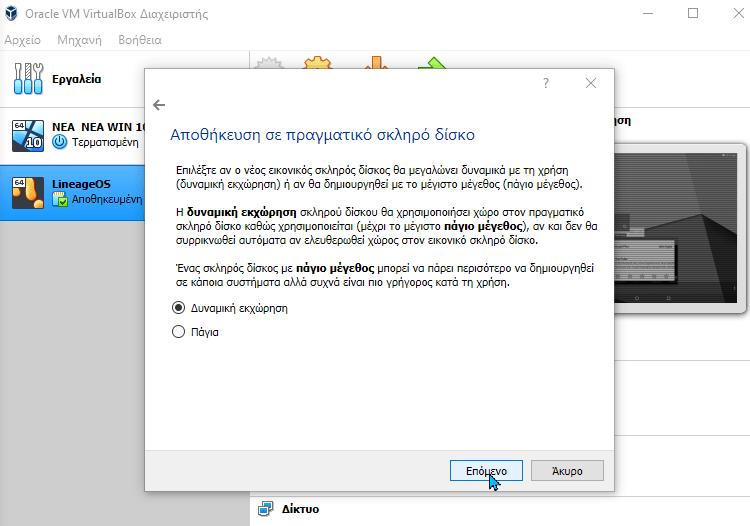 Windows 11 3ααaαααβ
