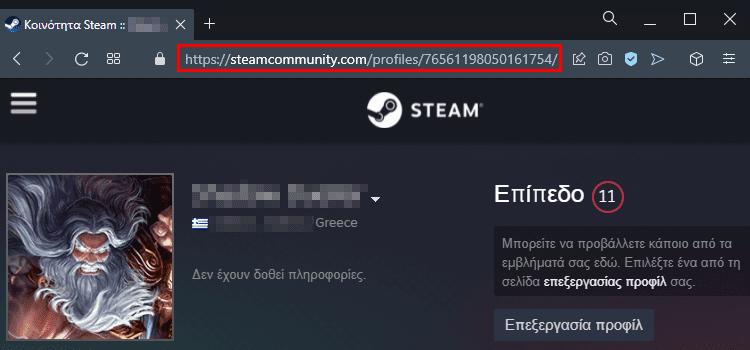QuickSteps#187 - Ασφάλεια Telegram, Αυτόματες Απαντήσεις Gmail, Το SDSM Του Edge