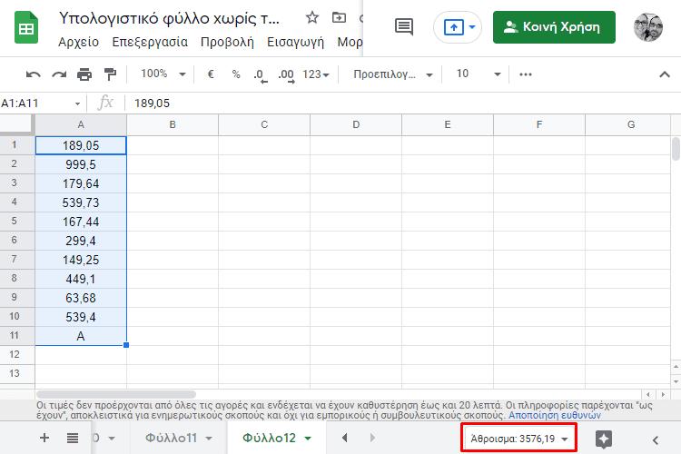 QuickSteps#191 - Λογαριασμός Microsoft Χωρίς Κωδικό, Ανώνυμες Δημοσιεύσεις Facebook