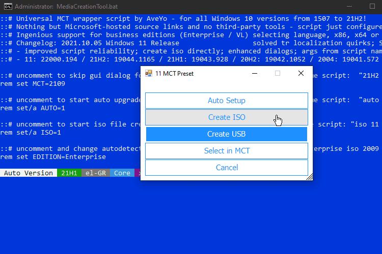 Αναβάθμιση Windows 11 ή Καθαρή Εγκατάσταση Σε Μη Συμβατό PC