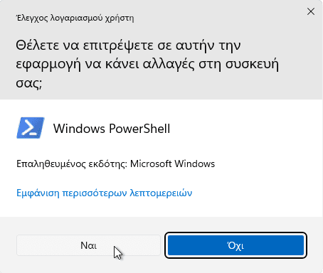Eύκολη-Εγκατάσταση-Windows-11-Σε-Μη-Συμβατούς-Υπολογιστές-1mμmaaαααaα