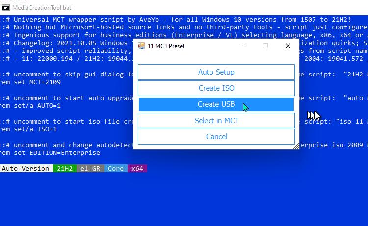 Eύκολη Εγκατάσταση Windows 11 Σε Μη Συμβατούς Υπολογιστές 1mμmaaαααa