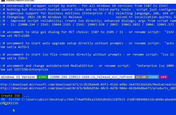 Eύκολη-Εγκατάσταση-Windows-11-Σε-Μη-Συμβατούς-Υπολογιστές-2μα