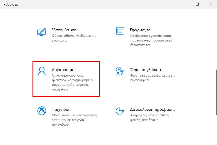 QuickSteps#193 - Οθόνη Σύνδεσης Windows 10, Παιχνίδια Android Στον Browser, Animation Στο PowerPoint