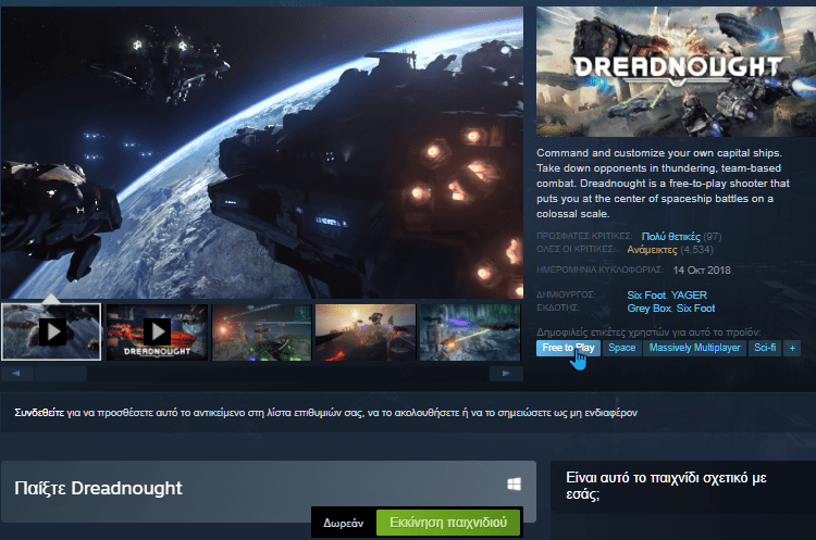 Τα Καλύτερα Δωρεάν Παιχνίδια 5μ