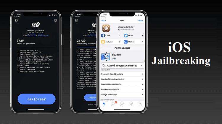 Τι Είναι Το Jailbreak Στο iPhoneiPad Και Τι Πρέπει Να Προσέξω A45