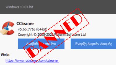 Καθαρισμός Windows Οι Καλύτερες Εφαρμογές Τύπου CCleaner A1