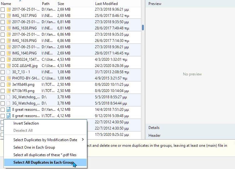 Σύγκριση Αρχείων και Διαγραφή Διπλών Αρχείων 7ννν
