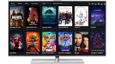 Featured Οι Πιο Εύκολες Εφαρμογές Για Δωρεάν Ταινίες Από Το Ίντερνετ