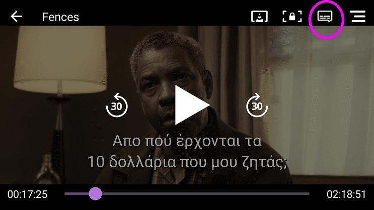 Ταινίες-από-το-Ίντερνετ-30α