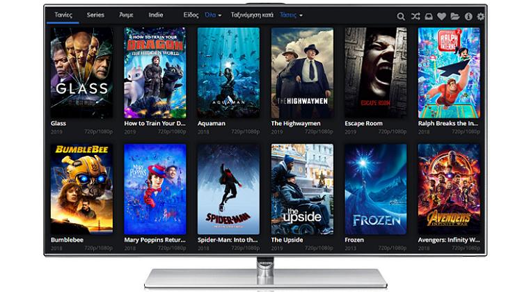 Οι Πιο Εύκολες Εφαρμογές Για Δωρεάν Ταινίες Από Το Ίντερνετ