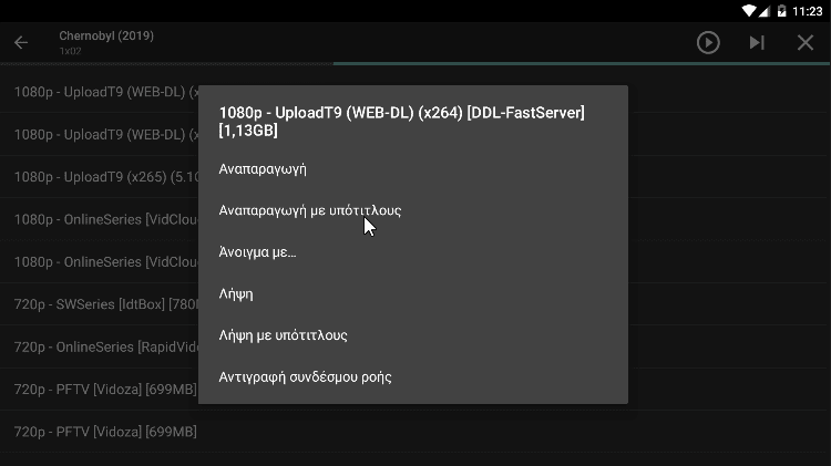 απαγορευμένες Android εφαρμογές 51ααα