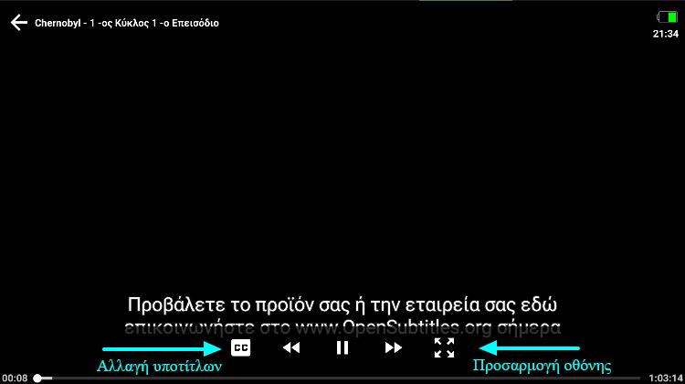 απαγορευμένες android εφαρμογές (2)α