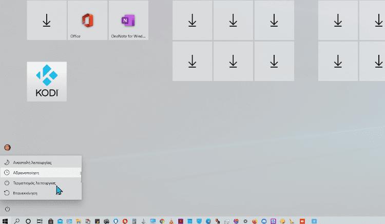 Απομακρυσμένη Εκκίνηση Υπολογιστή Με Το Wake-on-LAN 25λλ