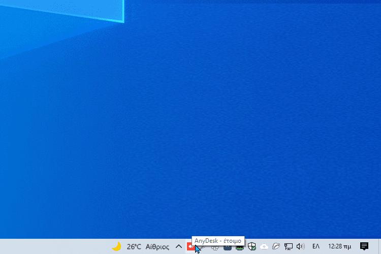 Απομακρυσμένη Εκκίνηση Υπολογιστή Με Το Wake-on-LAN 25λ