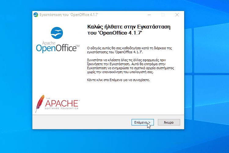 Δωρεάν-Office-20β