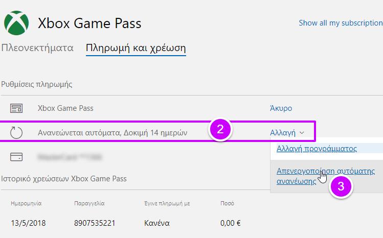 παιχνίδια-δωρεάν-110