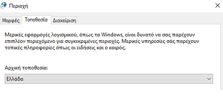 Ninite Αυτόματη Εγκατάσταση Προγραμμάτων Στα Windows