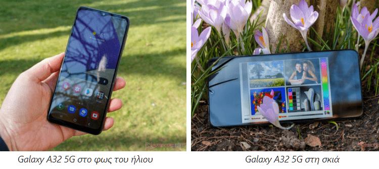 Samsung Galaxy A32 5G 5aa