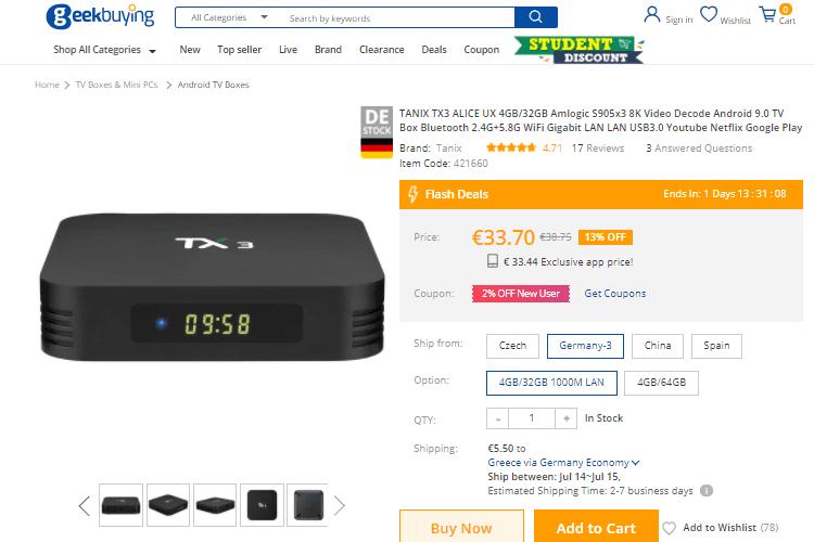 Αγορά TV Box 50ερΑΑ