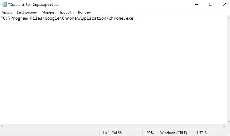 Αρχεία bat Σκριπτάκια Στα Windows Για Αρχάριους 1ΜΜ