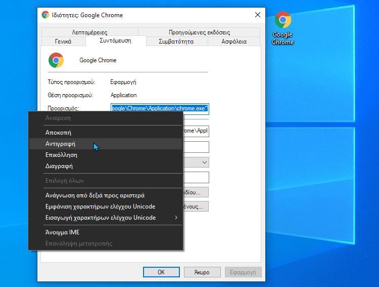 Αρχεία bat Σκριπτάκια Στα Windows Για Αρχάριους 3μνλaa