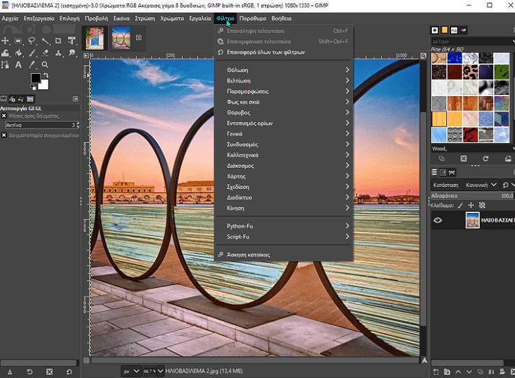 Επεξεργασία Εικόνας - Δωρεάν Εναλλακτικές του Photoshop 10μμααααααβκμμφααακΑ