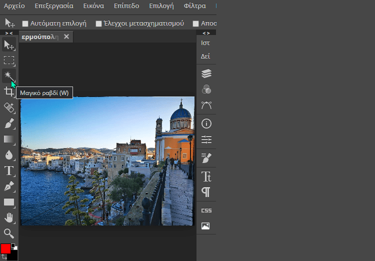Επεξεργασία Εικόνας - Δωρεάν Εναλλακτικές του Photoshop 10μμααααααβκμ