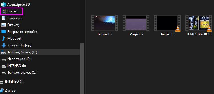 Περικοπή-Βίντεο-Εύκολα-Με-Το-VSDC-Free-Video-Editor-25μ