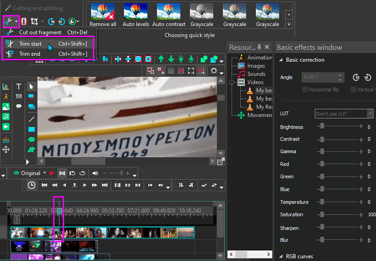 Περικοπή Βίντεο Εύκολα Με Το VSDC Free Video Editor 9ν