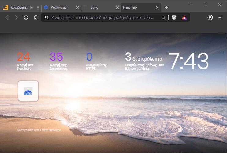 εναλλακτικό browser 15aa