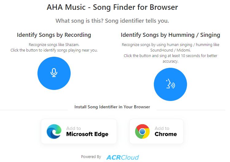 Aναγνώριση τραγουδιού online με το AHA Music