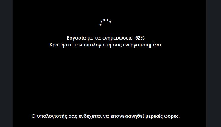 κατέβασμα Windows 1mμμ