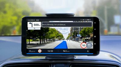 Οι Καλύτερες Δωρεάν Εφαρμογές GPS για Android Συσκευές