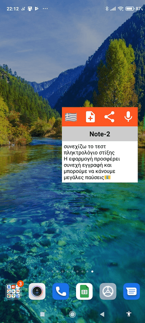 Οι Καλύτερες Εφαρμογές Για Φωνητικές Εντολές Στο Android αα