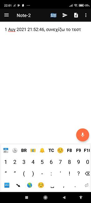 Οι Καλύτερες Εφαρμογές Για Φωνητικές Εντολές Στο Android 1