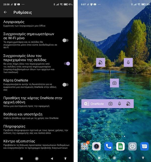Οι Καλύτερες Εφαρμογές Για Φωνητικές Εντολές Στο Android 2mννα