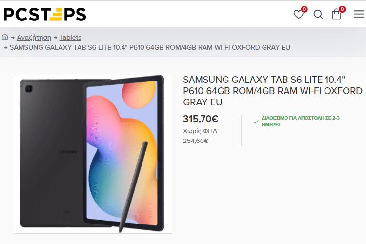 Αγορά Tablet 44lμσαμααAαααααα