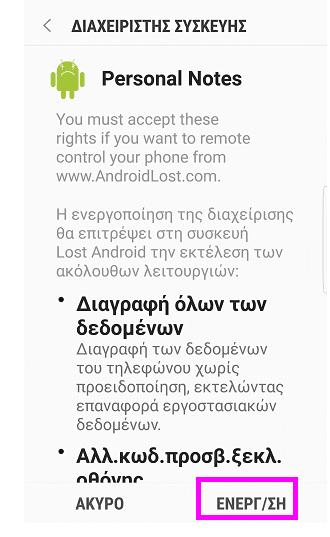 Πρώτη Τηλεφωνική Κλήση Σε Απευθείας Σύνδεση Χρονολόγηση.