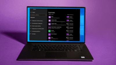 Εκκίνηση Προγραμμάτων Στα Windows Πετάμε Τα Άχρηστα