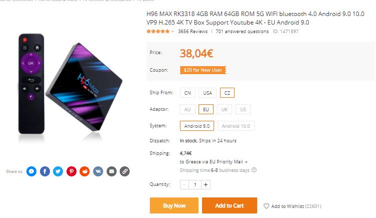 Αγορά-TV-Box 2μ