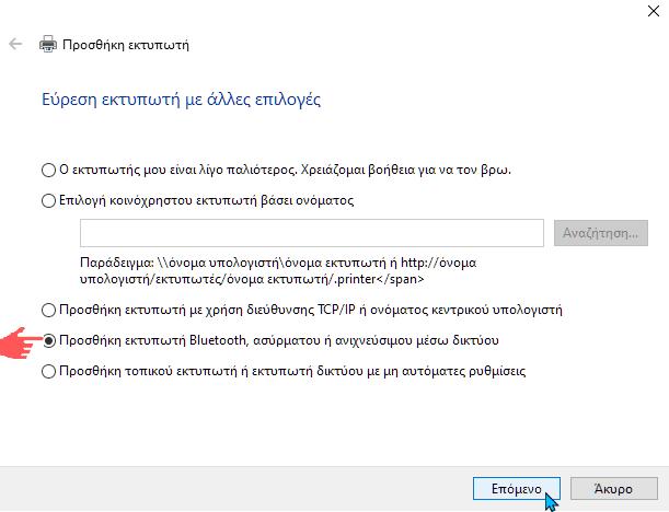 Δίκτυο Υπολογιστών Στο Σπίτι Με Windows 12αααα