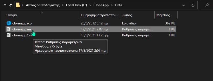 Αντιγραφή Προγραμμάτων-στα-Windows-για-Format-ή-Μεταφορά-14κ