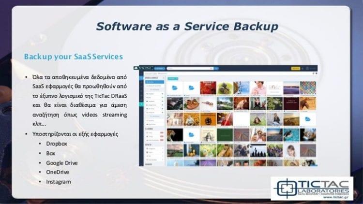 Αποθήκευση Αρχείων και Δωρεάν Cloud Backup 41βββ