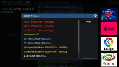 Kodi v18.5: Πώς Βλέπω Champions League 1080-720p Χωρίς Διακοπές