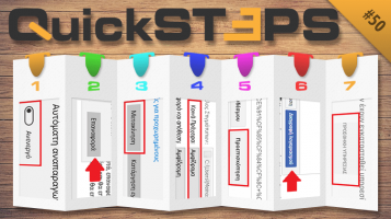 QuickSteps#50: Επαναφορά Eφαρμογών, Διαγραφή FB Account, Ασύρματη Eκτυπώση