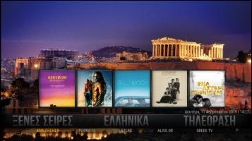 KodiSteps: Τα Νέα Ελληνικά Build Και Πώς Τα Χρησιμοποιώ