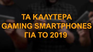 Τα Καλύτερα Gaming Smartphones Για Το 2019