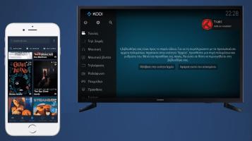 Εύκολο Kodi Σε Όλες Τις TV Με iOS ή Android Κινητό - Tablet